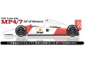 STUDIO27 TK2048R 1/20 McLaren MP4/7 Monaco GP 1992 Conversion Kit