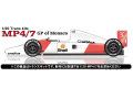 ** 予約商品 ** STUDIO27 TK2048R 1/20 McLaren MP4/7 Monaco GP 1992 Conversion Kit