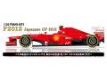 STUDIO27 TK2050 1/20 フェラーリ F2012 日本GP 2012 トランスキット