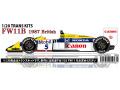 STUDIO27 TK2051 1/20 ウィリアムズ FW11B イギリスGP 1987 トランスキット