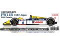 STUDIO27 TK2052 1/20 ウィリアムズ FW11B 日本GP 1987 トランスキット