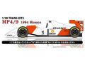 STUDIO27 TK2053 1/20 マクラーレン MP4/9 モナコGP 1994 トランスキット