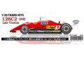 STUDIO27 TK2065 1/20 フェラーリ 126C2 後期型 1982 Conversion kit