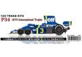 【お取り寄せ商品】 STUDIO27 TK2069 1/20 Tyrrell P34 international trophy Conversion Kit