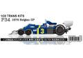 【お取り寄せ商品】 STUDIO27 TK2072 1/20 Tyrrell P34 Belgian GP 1976 Conversion Kit