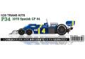 【お取り寄せ商品】 STUDIO27 TK2074 1/20 Tyrrell P34 Spanish GP 1976 #4 Conversion Kit