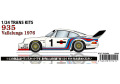 【お取り寄せ商品】 STUDIO27 TK2466 1/24 Porsche 935 Vallelunga 1976 Conversion Kit