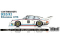 【お取り寄せ商品】 STUDIO27 TK2467 1/24 Porsche 935 K1 Silverstone 1976 Conversion Kit