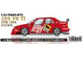 【お取り寄せ商品】 STUDIO27 TK2470 1/24 Alfa Romeo 155 V6TI #10.33 DTM 1994 Conversion Kit