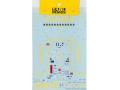 TABUデザイン 20076 1/20 Lotus 79 Full Sponsor Decal (for Hasegawa) 【メール便可】