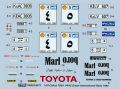 TABUデザイン 24073 1/24 セリカ TA64 Oman International Rally 1984 #4/5 デカール (アオシマ対応) 【メール便可】