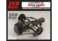 TOP STUDIO TD23162 1/20 MP4-30 Drive Shafts