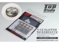 TOP STUDIO TD23165 1/12 クラッチ for 2002-2003 RC211V