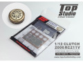 TOP STUDIO TD23167 1/12 クラッチ for 2006 RC211V
