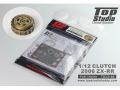 TOP STUDIO TD23168 1/12 クラッチ for 2006 ZX-RR