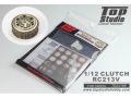 TOP STUDIO TD23169 1/12 クラッチ for RC213V