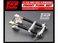 TOP STUDIO TD23179 1/12 '00-'02 YZR500 フロントフォークセット