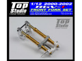 TOP STUDIO TD23181 1/12 2000-2002 (ZR89) RGV-Gamma Front Fork set
