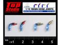 TOP STUDIO TD23190 1/12 (2.5mm) resin hose joints