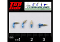 TOP STUDIO TD23191 1/12 (1.5mm) resin hose joints