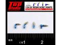 TOP STUDIO TD23198 1/24-20 (0.9mm) resin hose joints