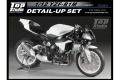 TOP STUDIO TD23219 1/12 Yamaha YZF-R1M Detail-up set