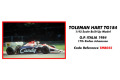 ** 予約商品 ** TAMEO TMB055 トールマン Hart TG184 イタリアGP 1984 S.ヨハンソン