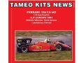 TAMEO TMK420 フェラーリ 126C4-M2 ヨーロッパGP 1984 アルボレート/アルヌー