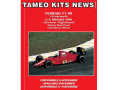 TAMEO TMK425 フェラーリ F1-90 ブラジルGP 1990 プロスト/マンセル