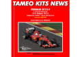 TAMEO kit TMK433 Ferrari SF15-T Belgio GP 2015 Vettel /Raikkonen Ferrari 900th GP