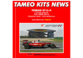 TAMEO kit TMK434 Ferrari SF16-H China GP 2016 S.Vettel /K.Raikkonen