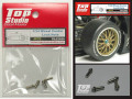 TOP STUDIO TD23029 1/24 Wheel Center Lock Nuts 【メール便可】