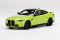** 予約商品 ** TOP SPEED TS0348 1/18 BMW M4 Competition (G82) Sao Paulo Yellow
