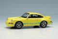 ** 予約商品 ** VISION VM009Q Porsche 911 Carrera RS2.7 1973 Yellow / Green Stripe Limited 80pcs
