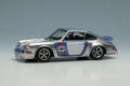 VISION VM009R Porsche 911 Carrera RS2.7 1973 Silver / Martini Stripe Limited 120pcs