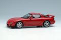 ** 予約商品 ** VISION VM179C Mazda RX-7 (FD3S) Type RS 1999 Vintage Red