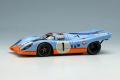 VISION VM211B Porsche 917K Gulf Racing Daytona 24h 1971 No.1 Limited 100pcs