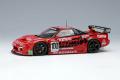 ** 予約商品 ** VISION VM239A Honda NSX GT2 Team KUNIMITSU BPR GT SUZUKA 1000km 1995
