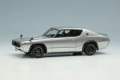 ** 予約商品 ** VISION VM243B Nissan Skyline 2000 GT-R (KPGC110) 1973 (RS Watanabe 8 spoke) Silver