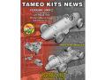TAMEO WCT52 フェラーリ 500 F2 イタリアGP A.アスカリ W.チャンピオン 1952