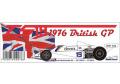 ** お取り寄せ商品 ** WOLF Models 20076 1/20 サーティース TS19 1976 British GP