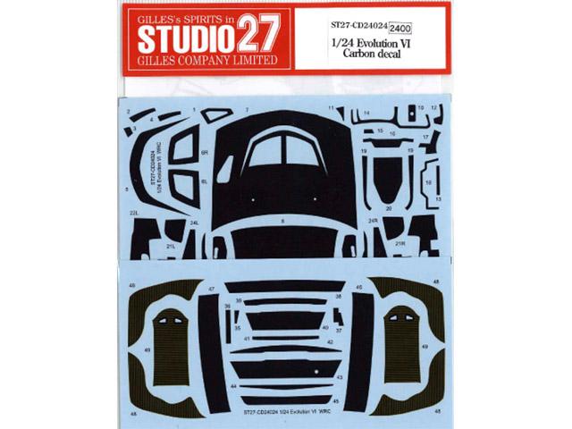 STUDIO27デカール CD24024 1/24 ランサー Evolution VI カーボンデカール 【メール便可】