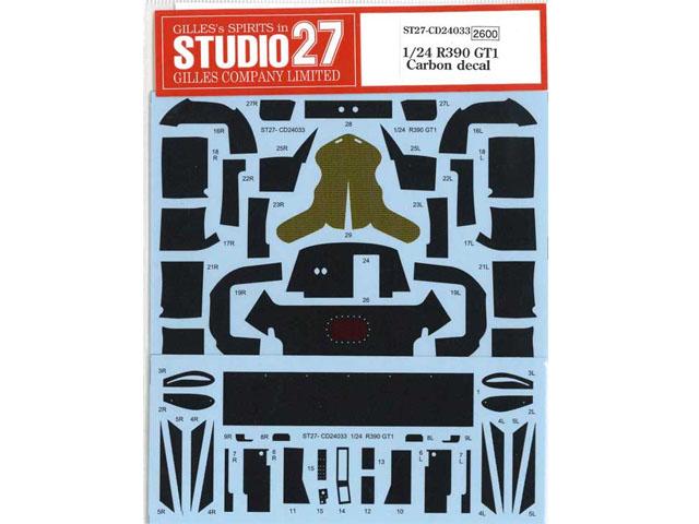 STUDIO27デカール CD24033 1/24 ニッサン R390 GT1 カーボンデカール 【メール便可】
