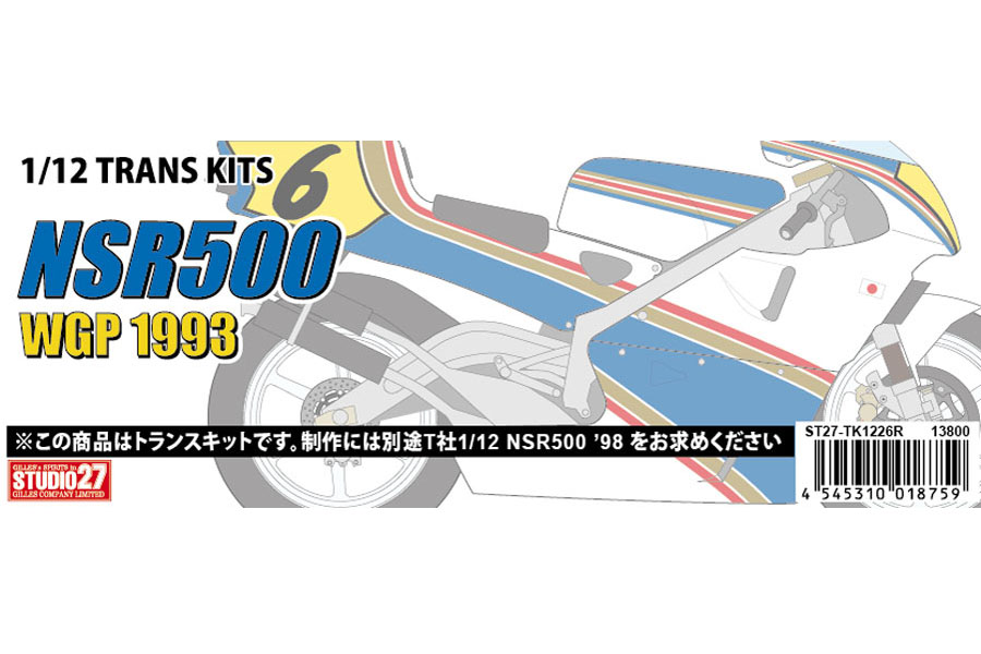 STUDIO27 TK1226R 1/12 Honda NSR500 WGP 1993 Conversion Kit