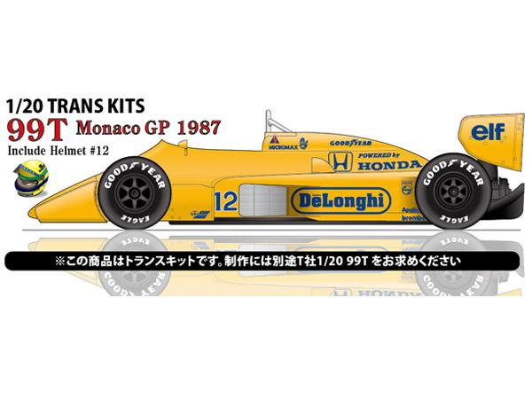 【お取り寄せ商品】 STUDIO27 TK2058R 1/20 Lotus 99T Monaco GP 1987 Conversion Kit