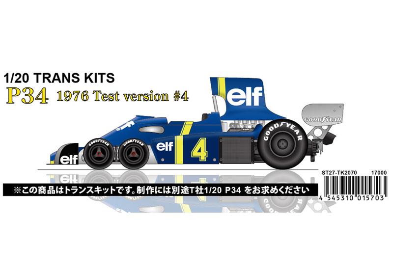 【お取り寄せ商品】 STUDIO27 TK2070 1/20 Tyrrell P34 TESTver. 1976 Conversion Kit