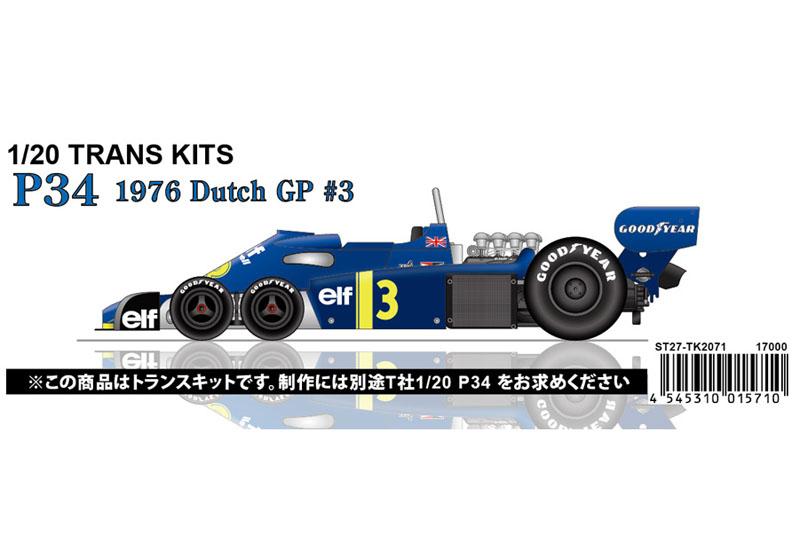 【お取り寄せ商品】 STUDIO27 TK2071 1/20 Tyrrell P34 Dutch GP 1976 Conversion Kit