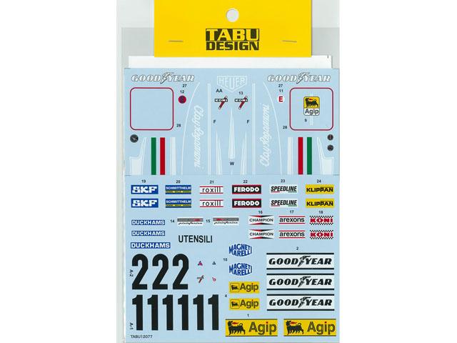 TABUデザイン 12077 1/12 フェラーリ 312T 1975/76 【メール便可】