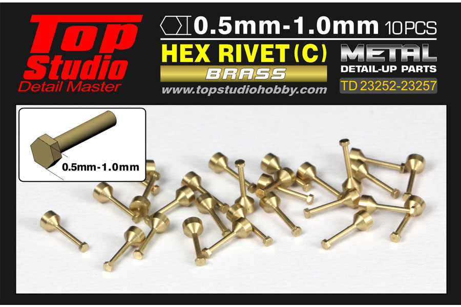 TOP STUDIO TD23253 0.6mm Hex Rivets (C) Brass 【メール便可】