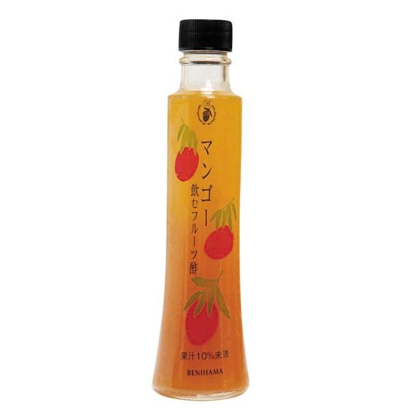 飲むフルーツ酢マンゴー